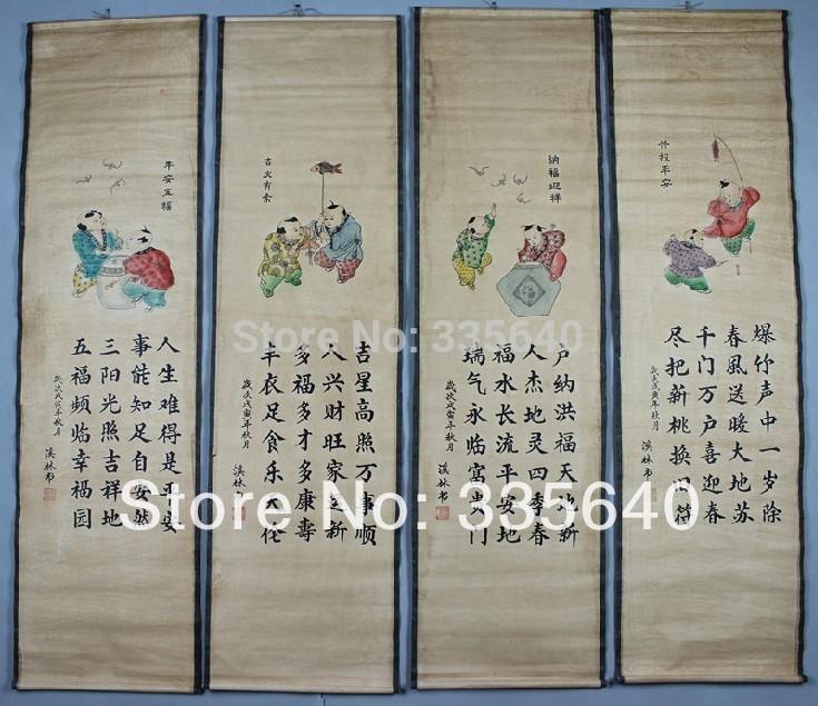 Schilderij jongens kamer koop goedkope schilderij jongens kamer loten van chinese schilderij - Decoratie schilderij volwassen kamer ...