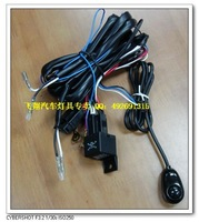 Automotive lighting auxiliary lamp fog lamp front bumper lights special line ipf familiarizing switch relay