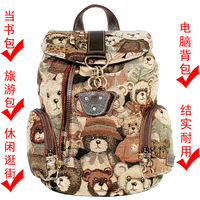 Free shipping 2014  Women's  bag david DANNY BEAR backpack school bag computer backpack casual bag