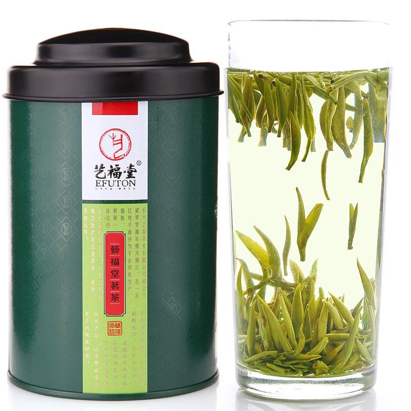 Tea silver needle yellow tea 2014 spring top grade silver needle 50g tank