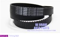 engine belt, Chery, A5, A3, Tiggo, Eastar Gates drive belt, synchronism belt, timing belt