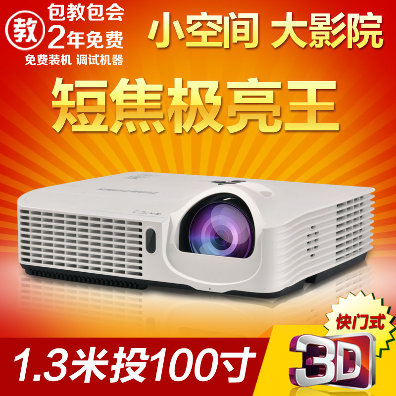 Free shipping Projector short 1080p hd home projector household 3d hd projector dlp projector(China (Mainland))