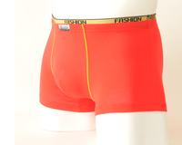 Kq panties sexy modal panties u bags mid waist boxer male panties antibiotic hydroscopic