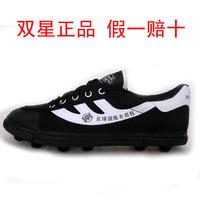 Amphiaster b professional football shoes broken nail shoes adult shoes