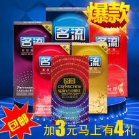 Condom condom ultra-thin 60 granules durable thread time delay adult sex products combination