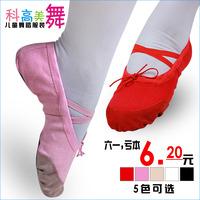 Adult child ballet dance shoes soft outsole dance shoes male female child cat's claw shoes