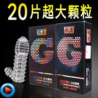 Condom fun with big granule condom delayaction Small durable set spike adult supplies