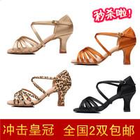 Hot-selling women's Latin dance shoes women's high adult dance shoes dance shoes satin square dance shoes