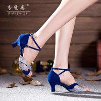 Xiangmihu Latin dance shoes female adult dance shoes ballroom dancing shoes square dance shoes soft outsole