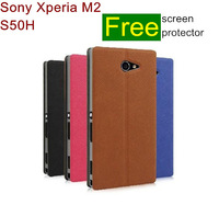 2PCS 10% OFF!! New 2014 Magic PU Wallet Flip Stand Leather Case Cover For Sony Xperia M2 S50H + Free Screen Protector