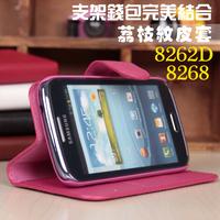 For samsung   i8262d mobile phone case i8268 i8262d phone case mobile phone case protective case mount clamshell