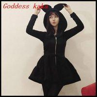 New Fashion cute Rabbit Ear Hoodies Female Jacket Sweet Fleece Parkas Lovely Women Coat Free shipping J005