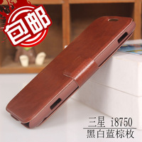 For samsung   i8750 mobile phone case phone case  for SAMSUNG   i8750 gt-i8750 protective case original leather case