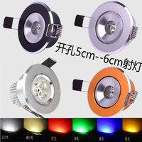 Led ceiling lamp trepanned 3w1w led lighting 55mm 50mm downlight wine cooler led small spot light multicolour full set