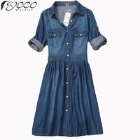 S M L XL XXL XXXL XXXXL 2014 summer new women front buttoned denim dresses woman plus size casual dress 2646