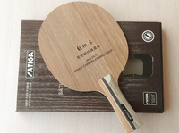 Like STIGA walnut table tennis blade table tennis racket ping pong blade seven layers of carbon FL long handle shake hand