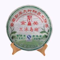 Pu er tea health tea 357 seven cake tea