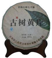 Pu er tea wu yi trees pornographic films 357g health tea seven cake tea