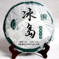 Pu er tea trees tea 357 PU er tea health tea