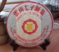 Tea PU er tea seven cake cooked tea 357