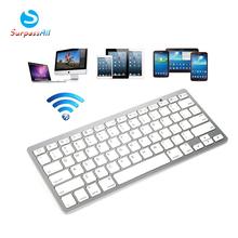 multimedia keyboard promotion
