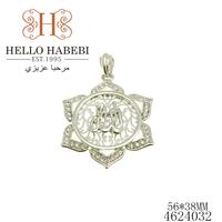 Fashion Platinum Plated Charm Allah Muslim Round Pendant, rhinestone crystal jewelry  4624032