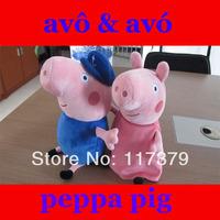 Peppa Pig Family 30cm Peppa's Grandma and grandpa 2PCS/lot  Peppa Pig plush toy Stuffed Animals & Plush