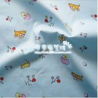 "Cartoon Aninals Flowers Comfortable Soft 100% Cotton Fabric 20"" X 63"" FCX58"