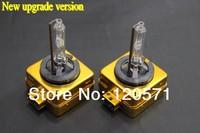New upgrade version 2014 super bright HID Xenon Lamp D3S 6000k Bulb High Qulity AC 12V 35W