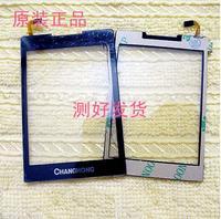 Changhong A5 A5 touch screen handwriting touch screen touchscreen Changhong A366L