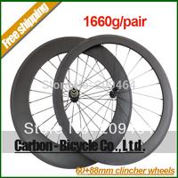 Only 1660g powerful 60+88mm clincher ultra light 700C carbon fiber cycling road wheels powerway R13 hub,20/24 holes