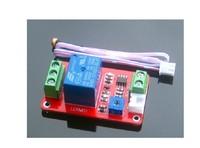 5V/12V Photosensitive resistance relay control module Freeshipping