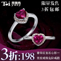 Heart ruby high quality jewelry lovers ring wedding ring female pure silver
