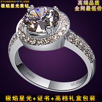 Luxury circle diamond ring high quality jewelry artificial diamond jewelry lovers ring wedding ring female