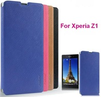 PUDINI For Sony Xperia Z1 Flip Leather Case Water Ripples Fashion Style Phone Wallet Pouch Cover