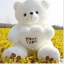 popular plush stuffed bear