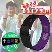 CPRIME NEO sports energy bracelet power balance wristband bracelet silicone bracelets imported shipping