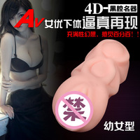 Adult supplies male masturbation fun toy die-cast inflatable doll men's aircraft cup