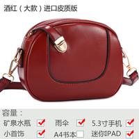 Bags 2014 women's female fashion handbag girls vintage mini bag one shoulder cross-body