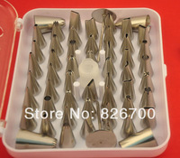 2014 New High Quality 52 Icing Nozzles Pastry Tips Cake Decorating Sugarcraf # J0060