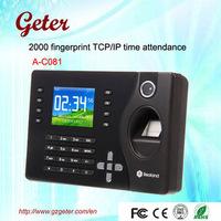 2000fingerprint capacity Fingerprint time attendance A-C081 with 2.8''TFT Color Screen