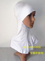 Muslim women inner hat islamic hijab