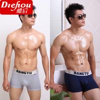 Bamboo fibre boxer panties male boyleg U convex design 100% cotton 100% cotton sexy