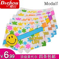 Student 3312 panties modal female child boxer panties female child flat foot print panties belts