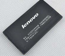 best battery mobile phone promotion