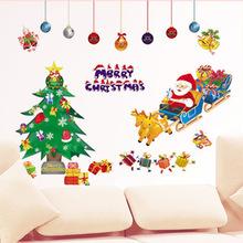 christmas wall decoration price