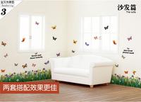 75*120cm 1 Piece Large Colorful Butterflies Grass Wall Sticker Art Mural Decor Wall Stickers Decals Butterflies Flower
