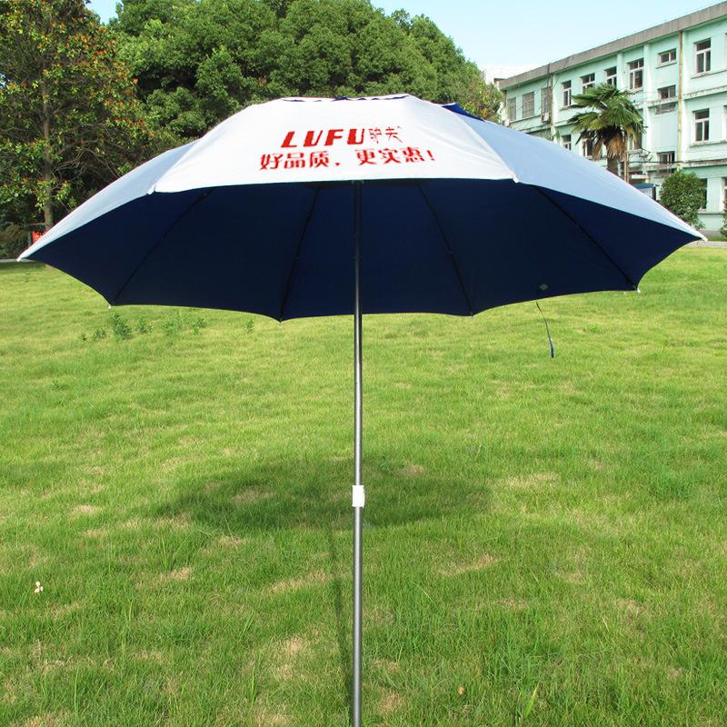 Furniture Services Garden Parasol Patio Umbrella Outdoor New 2014 Outdoor Fishing Ultralight Uv Umbrella Rain Sun Gear Supplies(China (Mainland))