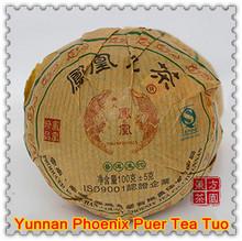 Premium Yunnan Phoenix Puer Tea Old Tree Pu er Tea Pu-er Pu-erh Pu'er Pu'erh Pu erh Raw Tea Tuocha100g+Secret Gift Free Shipping