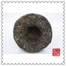 Premium Yunnan Phoenix Puer Tea Old Tree Pu er Tea Pu er Pu erh Pu er